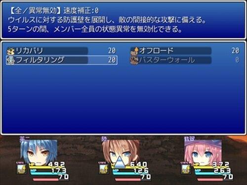 祇神高校 - 周辺機器の物語 Game Screen Shot3