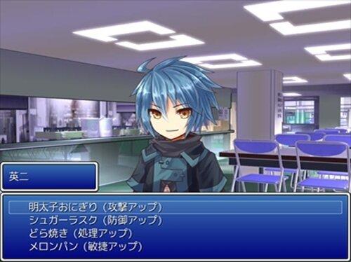 祇神高校 - 周辺機器の物語 Game Screen Shot4