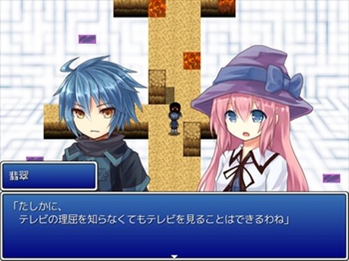 祇神高校 - 周辺機器の物語 Game Screen Shot5