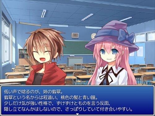 祇神高校 - 周辺機器の物語 Game Screen Shots