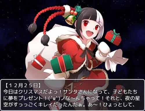 モノノコトワリ Game Screen Shot3