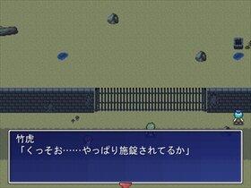 デイブレイク Game Screen Shot3