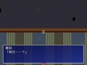 デイブレイク Game Screen Shot4