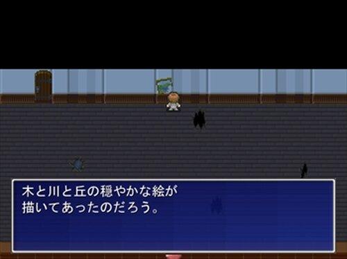 デイブレイク Game Screen Shots
