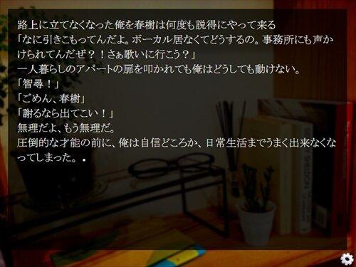 S.I.N.G Game Screen Shot1