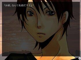 S.I.N.G Game Screen Shot2