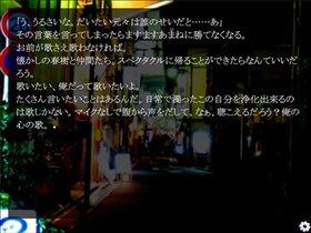 S.I.N.G Game Screen Shot3