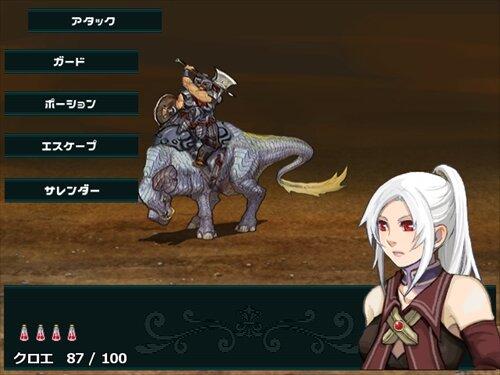 宵闇を歩く者 Game Screen Shot