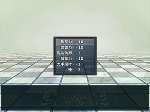 宵闇を歩く者 Game Screen Shot2