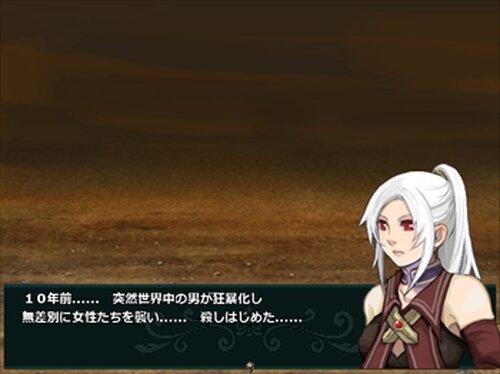 宵闇を歩く者 Game Screen Shot3