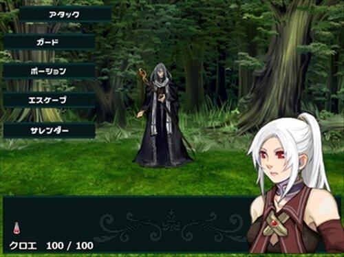 宵闇を歩く者 Game Screen Shots