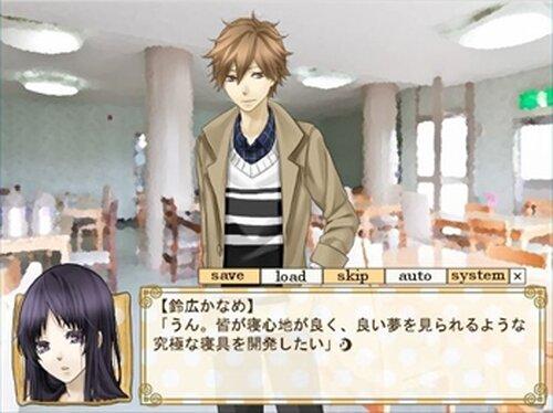 現の夢幻 Game Screen Shot2