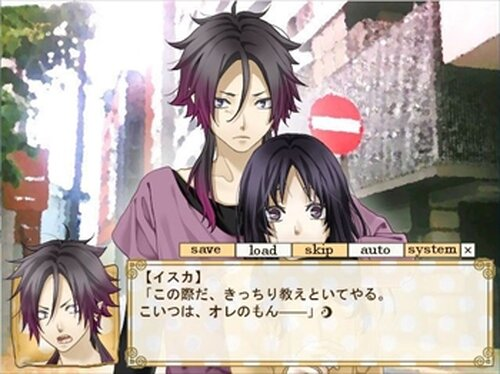 現の夢幻 Game Screen Shot3
