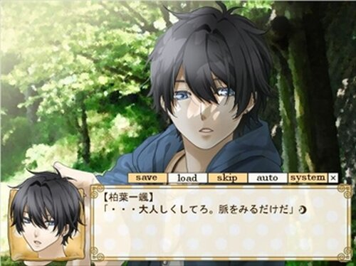 現の夢幻 Game Screen Shot4