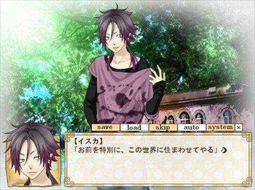 現の夢幻 Game Screen Shot5