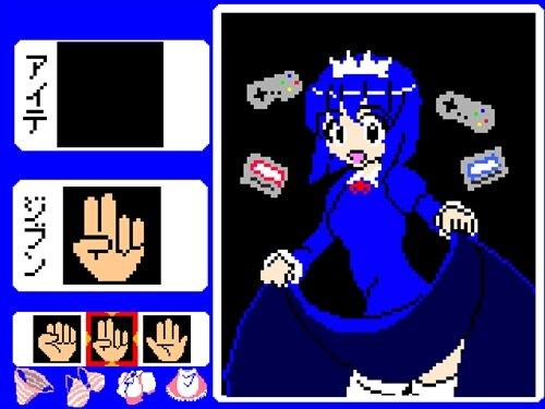 レトロイド~必勝!野球拳!大団円~ Game Screen Shot1