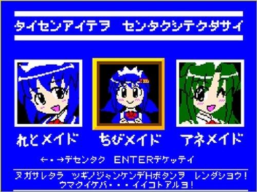 レトロイド~必勝!野球拳!大団円~ Game Screen Shot2