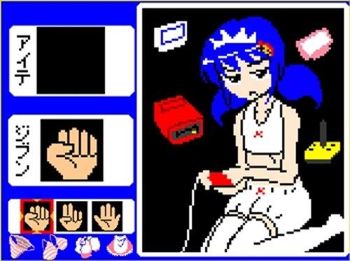 レトロイド~必勝!野球拳!大団円~ Game Screen Shot3