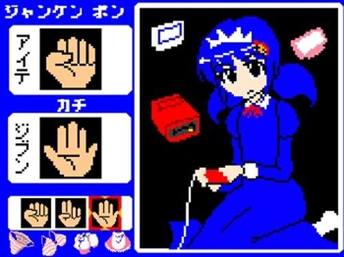 レトロイド~必勝!野球拳!大団円~ Game Screen Shots