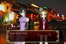 赤冒夜 Game Screen Shot3
