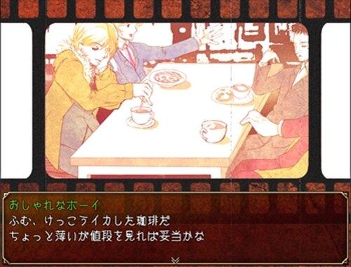 PUB Game Screen Shot2