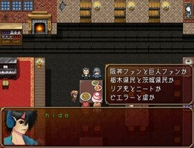 PUB Game Screen Shot3