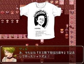 PUB Game Screen Shot4