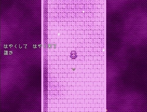 PUB Game Screen Shot5