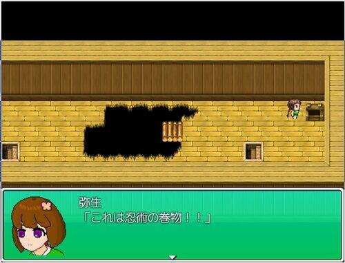 ぶっとび忍法帖 Game Screen Shot1