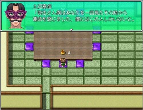 ぶっとび忍法帖 Game Screen Shot3