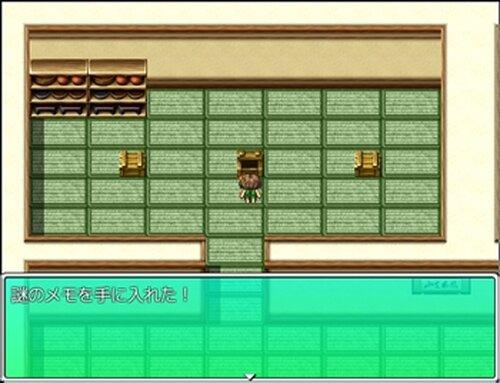 ぶっとび忍法帖 Game Screen Shot4