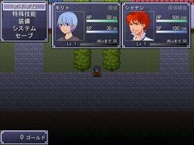 名探偵と炎の魔人 Game Screen Shot2
