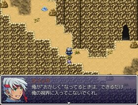 覚醒男女 Game Screen Shot5