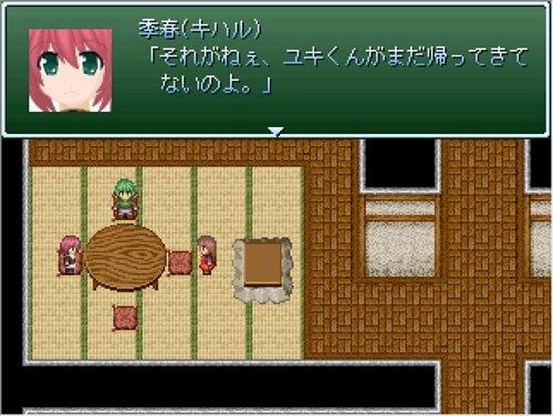 サクラテンション Game Screen Shot1