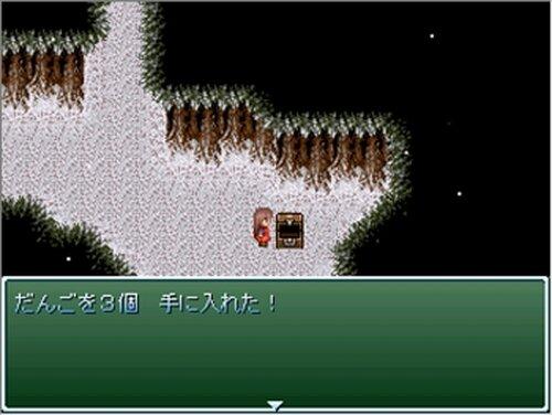 サクラテンション Game Screen Shot3