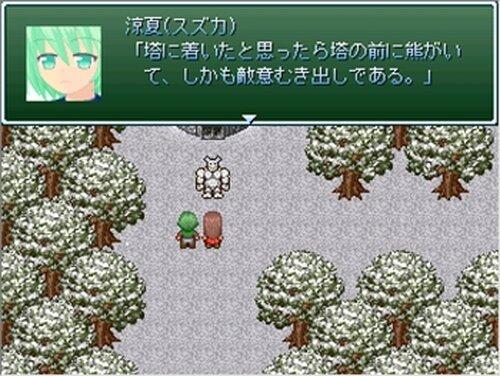 サクラテンション Game Screen Shot5