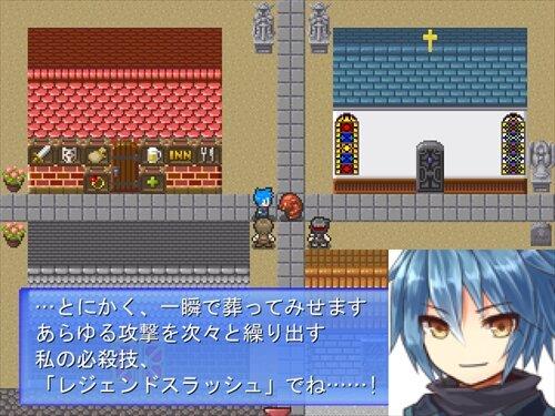 必殺!レジェンドスラッシュ Game Screen Shot1