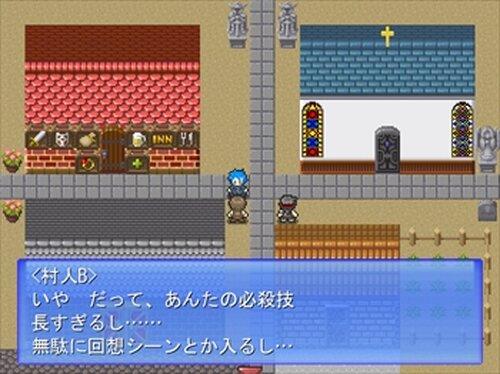 必殺!レジェンドスラッシュ Game Screen Shot2