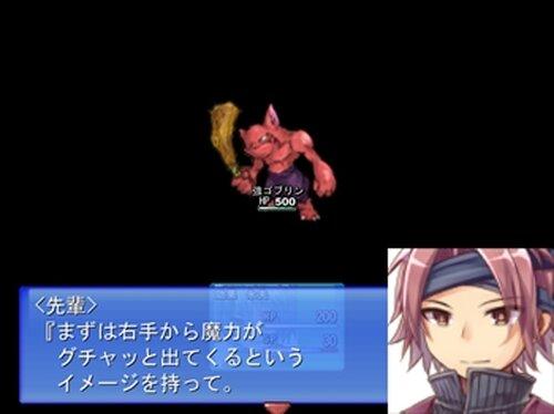 必殺!レジェンドスラッシュ Game Screen Shot3