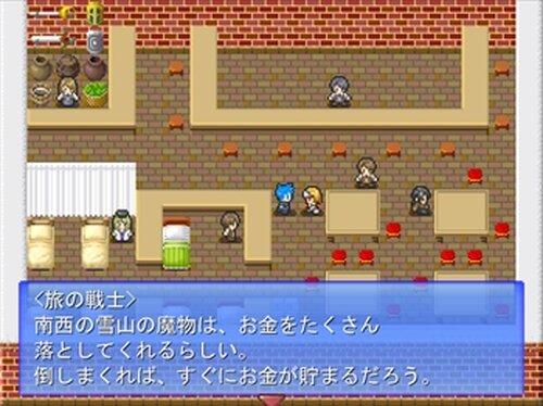 必殺!レジェンドスラッシュ Game Screen Shot4