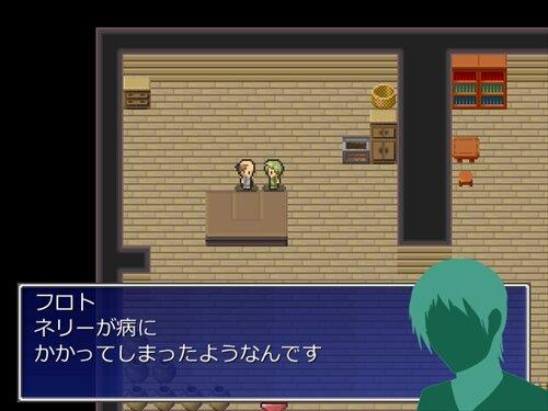薬草を取りに行くRPG Game Screen Shot