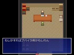 薬草を取りに行くRPG Game Screen Shot3