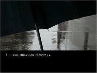 春を待つ傘