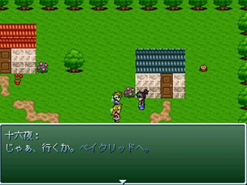 創造神と破壊神 Game Screen Shot1