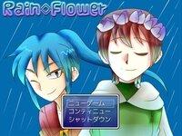 Rain◇Flower