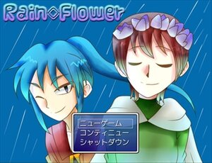 Rain◇Flower Screenshot