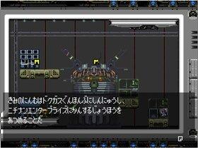 HACK9 Windows10対応版 Game Screen Shot2