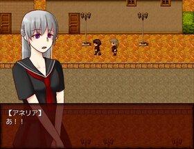 『放課後のはなし』 Game Screen Shot2