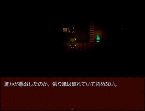 『放課後のはなし』 Game Screen Shot3
