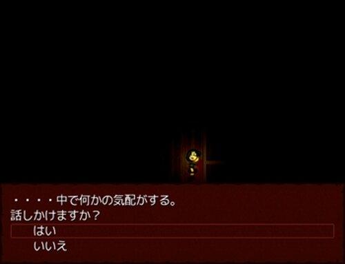 『放課後のはなし』 Game Screen Shot4
